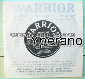 "WARRIOR: Breakout E.P 7"" N.W.O.B.H.M Rare private single. Check samples"