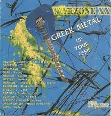 Warzone XX CD etc. RARE Compilation of the top Greek Heavy Metal bands. Spitfire, Vavel, etc. s