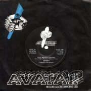 """Chevy: Too Much Loving 7"""" UK 1980 NWOBHM. Great B side w. great chorus! s"""