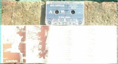 ars-antiqua-in-red-nights-heavy-deadly-stuff-from-mexico-some-female-vocals-too-tape-very-good-stuff-melodic-death-metal