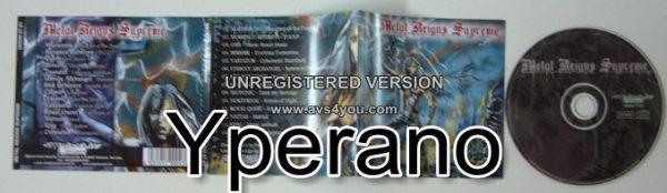 METAL REIGNS SUPREME CD Death Metal, Thrash Metal, Black Metal, Heavy Metal compilation