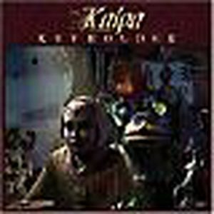 KAIPA: Keyholder CD PROMO. Prog Rock. 1+ hour of music,