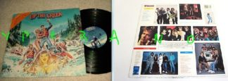 UP THE CREEK: Soundtrack LP Unreleased songs: Cheap Trick, Shooting Star (3 songs), Heart, etc. SUPER RARE Check videos
