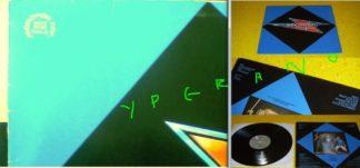VANDENBERG: Promo s.t, 1st, debut LP Promo w. Adrian Vandenberg (Whitesnake). Check video