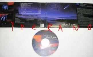 MENTAL HOME: Black Art CD Lavish Digipack. Atmospheric Dark Doom Metal. Rare and cool CD. Check videos HIGHLY RECOMMENDED