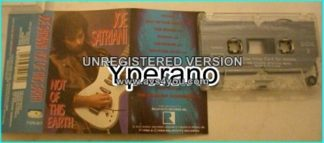 JOE SATRIANI: Not Of This Earth [Tape]. 1st album for this guitar virtuoso. Check samples