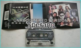 RICHARD CAMMON: Radio Cammon [tape] Ultra rare release Incl. King Kobra, Bullet Boys,Kingdom Come, band members
