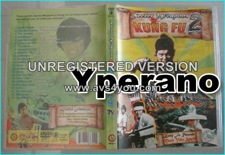 Kung Fu 2 secret Weapons 2 DVD (Guttermouth, Alkaline Trio, Goldfinger.)