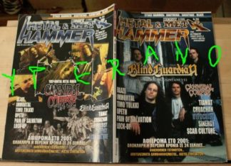 Metal Hammer 206, 2/2002 Febr. Blind Guardian on cover Cannibal Corpse on cover, Immortal, Stratovarius, Opeth, Tiamat, Anathema