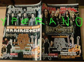 Metal Hammer 252, Dec. 12/2005 Bolt Thrower on cover, Rammstein on cover, Rrimal Fear, Annihilator, Nevermore, Jon Lord, Burst