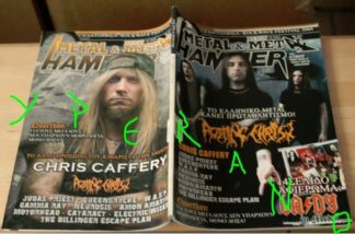Metal Hammer 237, 9/2004 Sept. Rotting Christ on cover, Savatage on cover, Motorhead, Bathory, Judas Priest, W.A.S.P., Therion