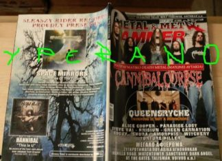 Metal Hammer 255, March 3-2006 Cannibal Corpse on cover, Queensryche, Amorphis, Edguy, Alice Cooper, Paradise Lost, Steve Vai