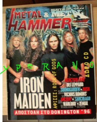 Metal Hammer 141, 10/96 Oct 1996. Iron Maiden on cover, Donington 96, Mecyful Fate, Def Leppard, Soundgarden, Rush, Warlord