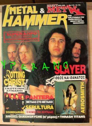 Metal Hammer 119, 12/94 Dec.1994 Slayer on cover, Rotting Christ, Sepultura, Pantera, Black Sabbath Tribute, Aerosmith, Bon Jovi