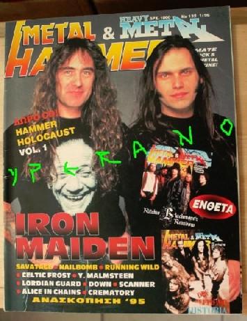 Metal Hammer 132, 1/96. Jan 1996. Iron Maiden on cover, Def Leppard, Rainbow, Malmsteen, Savatage, Running Wild, Down