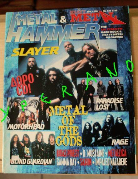 Metal Hammer 139, 8-96 Aug 1996. Slayer on cover, Motorhead, Paradise Lost, Rage, Blind Guardian, Judas Priest, Saxon, Metallica