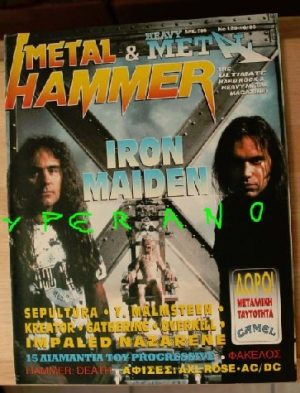 Metal Hammer 129, 10/95. Oct 1995. Iron Maiden on cover, Sepultura, Death, Malmsteen, Kreator, Overkill, Progressive Metal