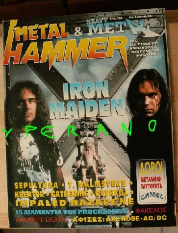 Metal Hammer 129, 10/95. Oct 1995. Iron Maiden on cover, Sepultura, Death, Malmsteen, Kreator, Overkill, Progressive Metal