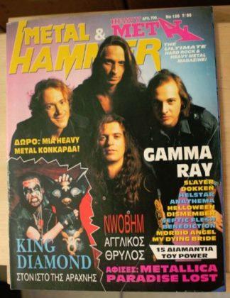 Metal Hammer 126, 7/95. July 1995. Gamma Ray on cover, King Diamond, N.W.O.B.H.M., Slayer, Dokken, Helstar, Anathema, Helloween