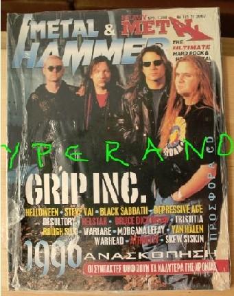 Metal Hammer 145, 2-97 Feb 1997 SEALED Grip Inc. on cover Helloween on cover, Steve Vai, Flames, Victory, Black Sabbath, Helstar