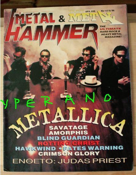 Metal Hammer 137, 4-96 June 1996. Metallica on cover, Savatage, Fates Warning, Crimson Glory, Judas Priest, Sodom, Skyclad