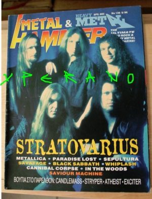 Metal Hammer 136, 5/96 May 1996. Stratovarius, Metallica, Sepultura, Kiss, Skin, Paradise Lost, Savatage, Black Sabbath, Stryper