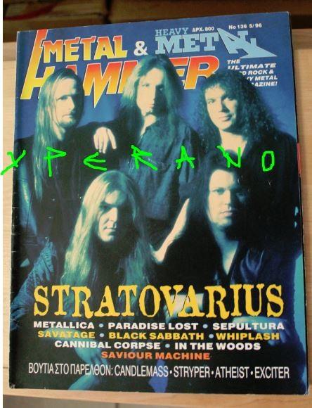 Metal Hammer 136, 5/96 May 1996. Stratovarius, Metallica, Sepultura, Kiss, Skin, Paradise Lost, Savatage, Black Sabbath, Stryper