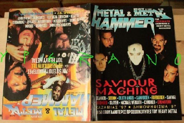 Metal Hammer 146, 3/97 Mar 1997 Saviour Machine on cover, Black Sabbath, Iron Maiden, Judas Priest, Motorhead on cover