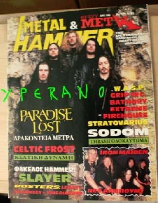 Metal Hammer 127, 8/95 Aug 1995 Paradise Lost on cover, Celtic Frost, Slayer, W.A.S.P. Bathory, Iron Maiden, Sodom, Stratovarius