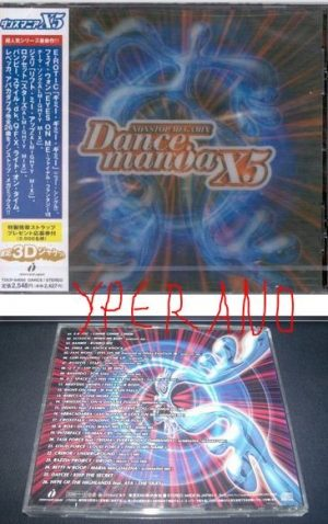 DANCEMANIA x5 CD. Rare compilation. Japanese import Sealed/mint -amazing hologramm sleeve). +Great cover versions. s