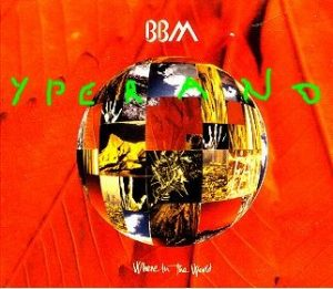 BBM: Where In The World CD digipak single UK. Rare. Jack Bruce, Ginger Baker, Gary Moore.