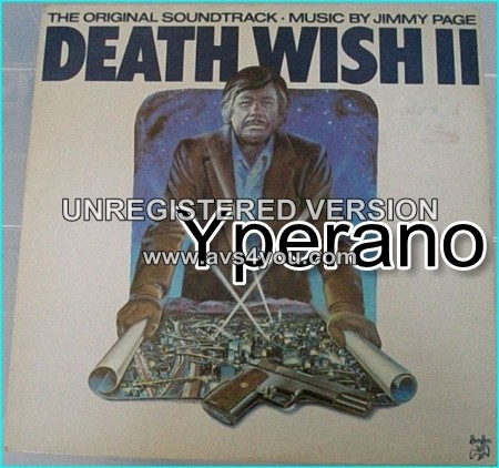 Death Wish II original soundtrack music LP by Jimmy Page from Led Zeppelin. s.