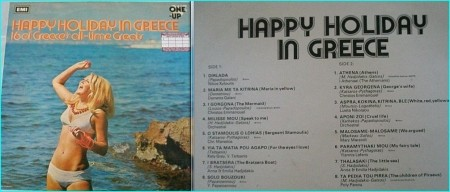 Happy Holiday In Greece 16 of Greece's all time Greats LP