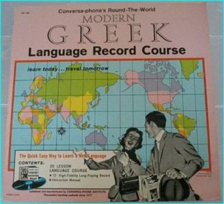 Modern Greek Language Record Course LP (Surely a must have)
