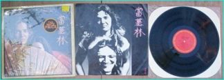 TOMMY BOLIN: Private Eyes LP [Great and late Deep Purple guitarist] Bargain.