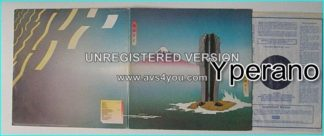 CAMEL: Nude LP [Gatefold. Super classic progressive conceptual rock. Decca records] Pink Floyd, Genesis. s.