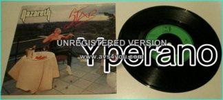 """NAZARETH: Star 7"""" + Bone to Love. Super power ballad!!! ."""
