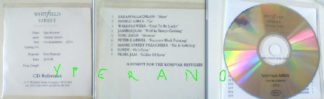 No Boundaries CD2 PROMO Epic Records 1999. A Benefit For The Kosovar Refugees. Peter Gabriel, Manic Street Preachers, Pearl Jam