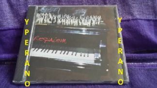 REQUIEM: Secrets CD 1997. Ultra Rare US Hard Alterna Indie. Check 10 minute selection from the CD. Highly recommended