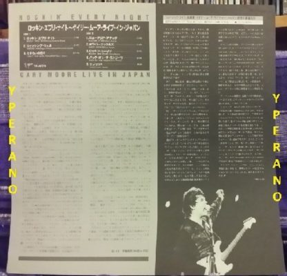 Gary MOORE: Live in Japan Rockin' Every Night LP Japanese gatefold version with lyric sheet +obi! Check samples
