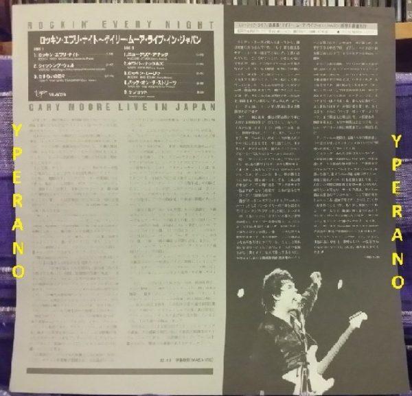 Gary MOORE: Live in Japan Rockin' Every Night LP Japanese gatefold version with lyric sheet +obi! Check samples