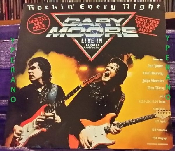 Gary MOORE: Live in Japan Rockin' Every Night LP UK. Check audio (whole album)