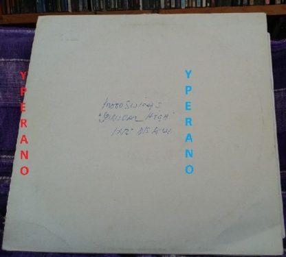 "MOODSWINGS & Chrissie Hynde (The Pretenders): Spiritual High 12"" acetate (not vinyl). Ultra Rare! Check videos"