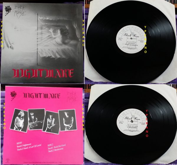 "BLACK ROSE: Nightmare 12"" E.P NWOBHM. MINT CONDITION. Check audio"