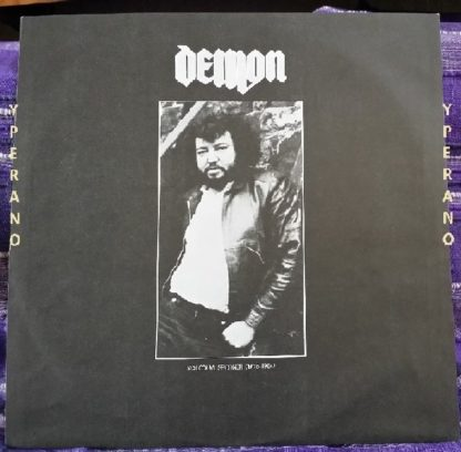 DEMON: British Standard Approved LP Progressive hard rock. Check audio