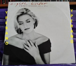 """EIGHTH WONDER: I'm not scared (disco mix) 12"""" with singer & actress Patsy Kensit. The Pet Shop Boys covered this. Check video"""