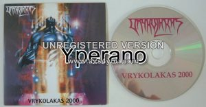 VRYKOLAKAS: 2000 CD -Brutal Death Metal. Rare self released.