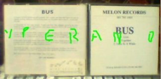BUS: CD Melon Records promo 1. Lion 2. Together 3 Once in a while. Addict. Free for orders of £20+