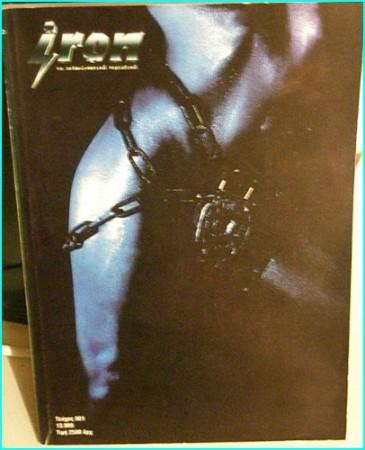 Iron magazine 001